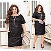 Женское шикарное вечернее платье из пайетки больших размеров