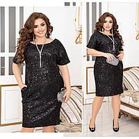 Женское шикарное вечернее платье из пайетки больших размеров, фото 1