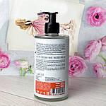 Гель-парфюм для душа Bio World Рождественская серия, фото 2