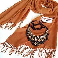 Набор котоновый шарф и массивное украшение - выгодное предложение
