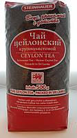 Черный крупнолистовой цейлонский чай 500 грамм
