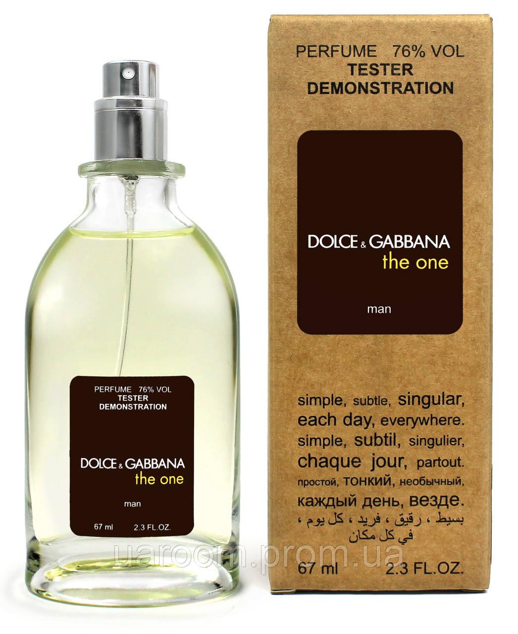 Тестер чоловічий Dolce&Gabbana The One For Men 67 мл