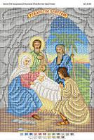 """Схема для вышивки бисером иконы """"Рождество Христово"""""""
