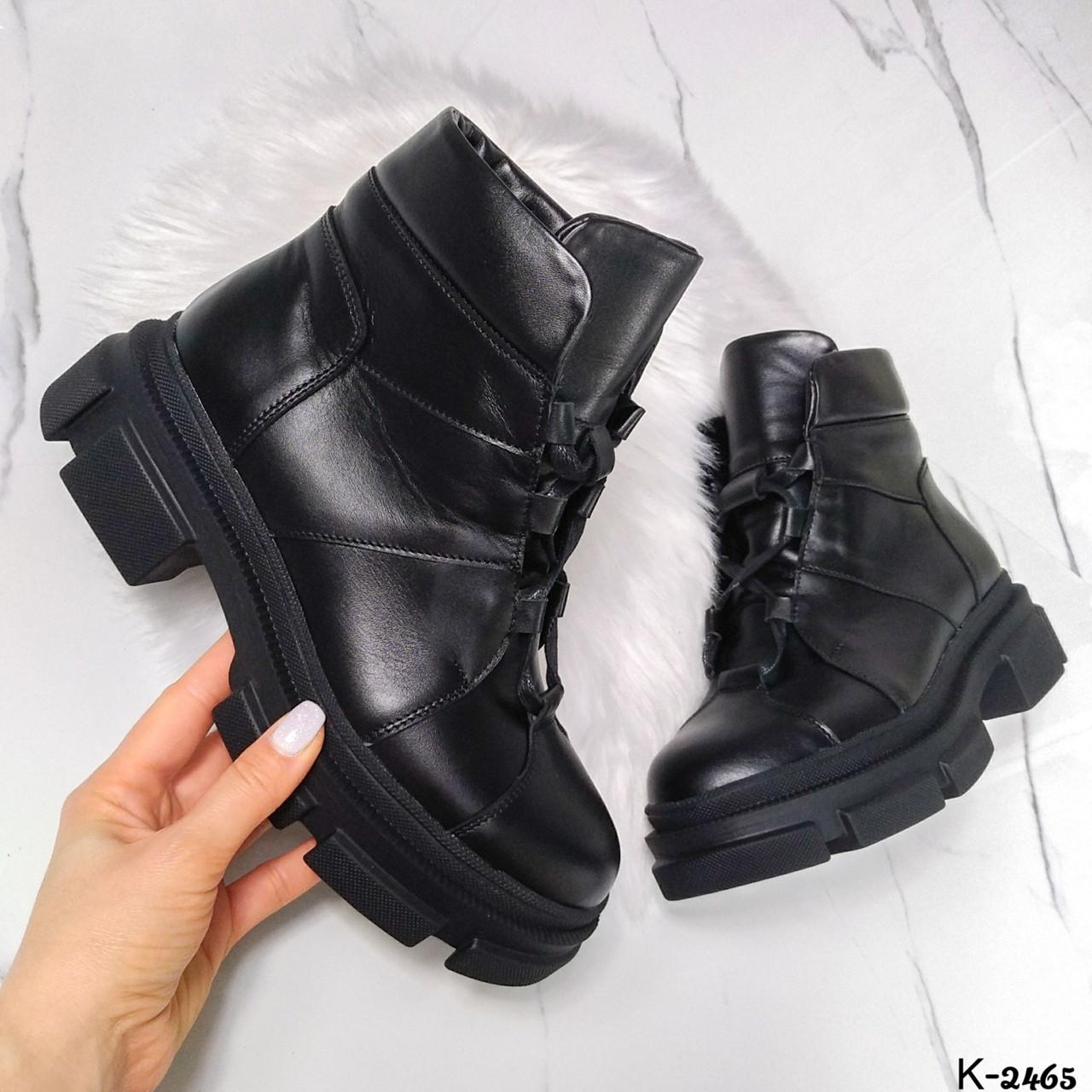 Ботинки женские кожаные натуральные черные