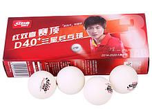 Мячики DHS Cell-Free Dual 3 40+ 10 шт 8045, КОД: 1573010