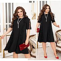 Женское платье свободного кроя больших размеров с ажурными вставками