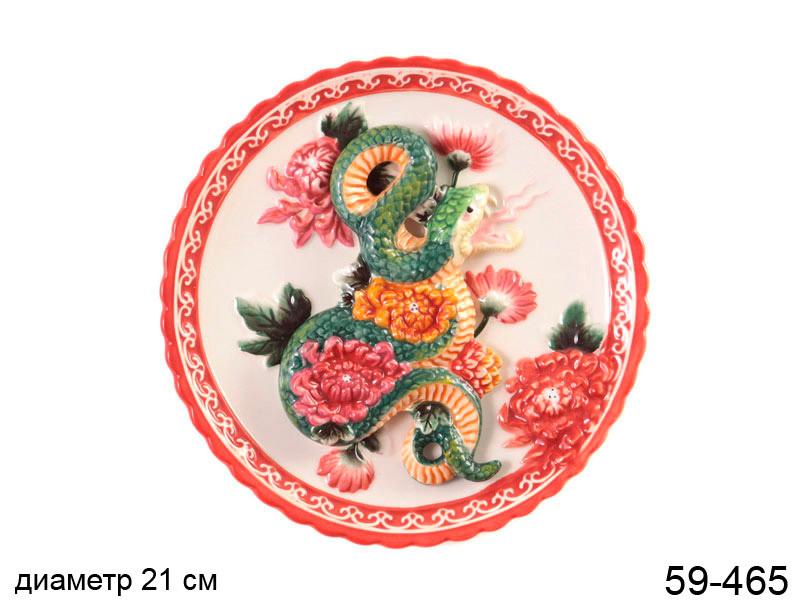 Декоративна тарілка Змія 20 см 59-465