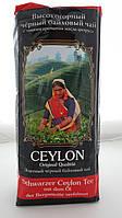 Черный крупнолистовой цейлонский чай с Бергамотом 500 грамм