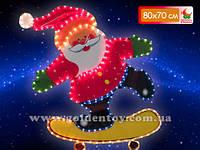 Гирлянда светящаяся Дед Мороз на скейте
