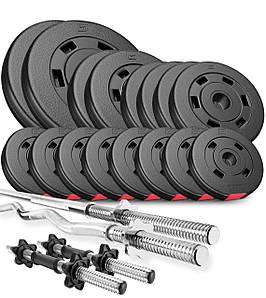 Набор Hop-Sport Premium 65 кг с прямым и изогнутым грифом