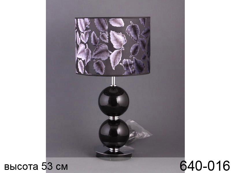 Світильник з абажуром Lefard 65 см 640-016