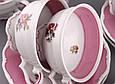 Чайний набір Adekor Класик на 12 предметів 662-532, фото 3
