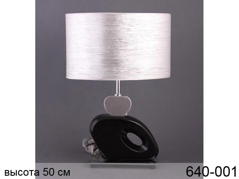 Світильник з абажуром Lefard 50 см 640-001