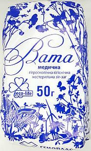 Вата медицинская 50 г нестерильная зигзаг/ Гемопласт-Полесье