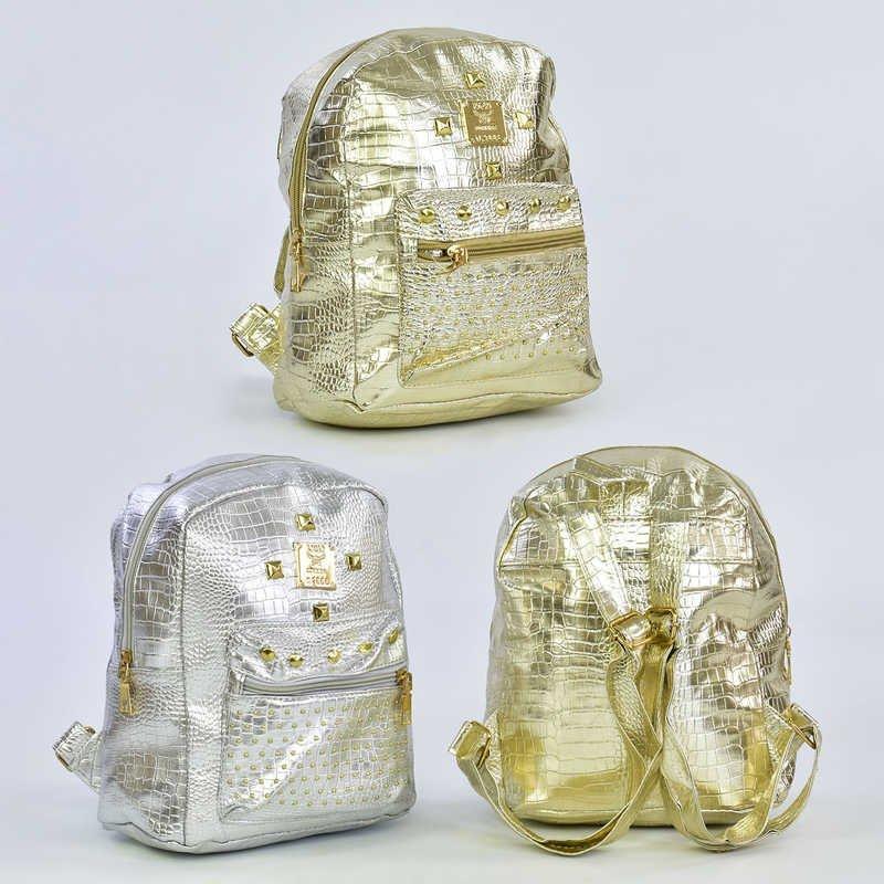 Рюкзак детский (C 31871)
