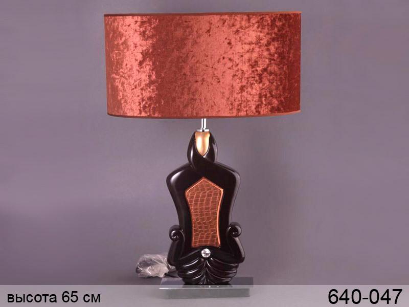 Світильник з абажуром Lefard 65 см 640-047