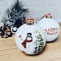 Елочное украшение С Новым годом, 10см, белый керамика Bonadi