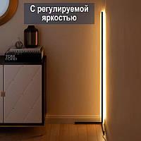 Напольная угловая LED лампа светильник Xedos 440 разных световых эффектов