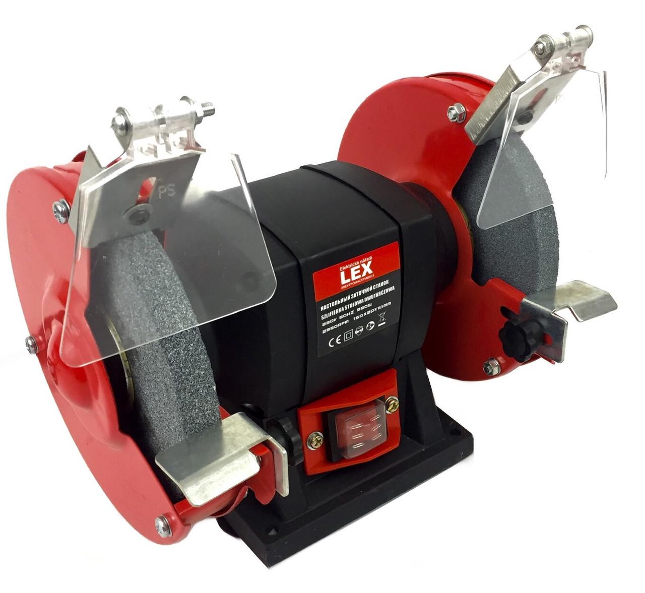 Станок точильный LEX 950W (LXBG150)