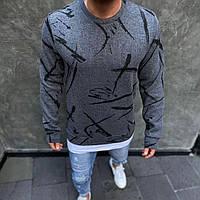 Мужской стильный свитер с принтом тёмно серый ( Турция ), фото 1