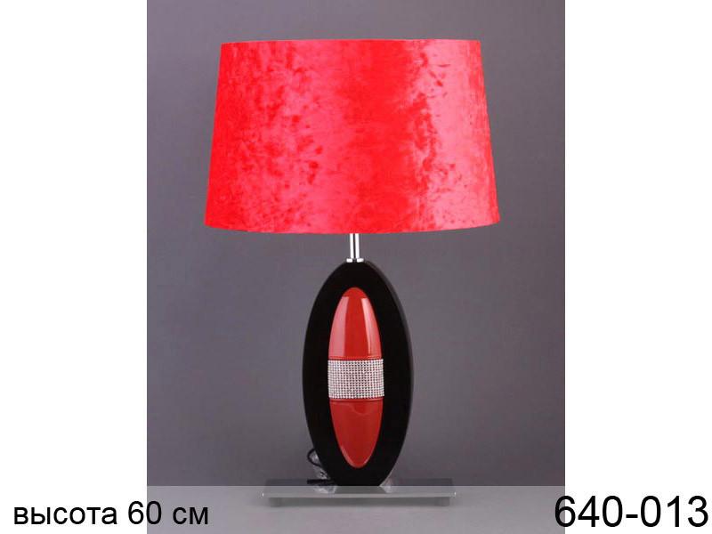Світильник з абажуром Lefard 60 см 640-013