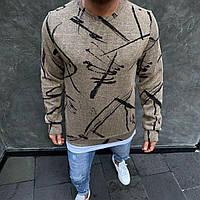 Стильний чоловічий светр з принтом бежевий ( Туреччина ), фото 1