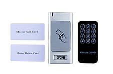 Бесконтактный комплект контроля доступа для тяжелой металлической двери SEVEN KA-7811, фото 2