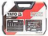 Профессиональный набор инструментов YATO 94 предмета CrV, фото 4