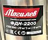 Насос дренажно-фекальный Могилев ФДН-2200, фото 4