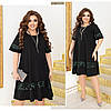 Женское платье свободного кроя больших размеров с пайетками