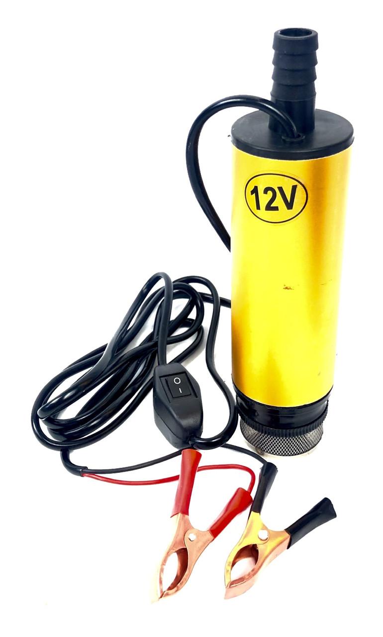Насос погружной для перекачки топлива 12V