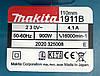 Профессиональный электрорубанок Makita 1911B (реплика), фото 7