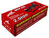Домкрат подкатной MAX 2,5 тонны (MXFJ25), фото 4
