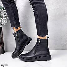 Ботинки зимние 11516 (ЯМ), фото 2