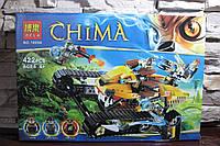 Конструктор Legends of Chima Королевский истребитель