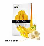 Заменитель питания Energy Diet Smart протеиновый десерт Панна-котта в виде кремового пудинга со вкусом банана, фото 2