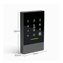 Безконтактний комплект контролю доступу з управлінням по Bluetooth SEVEN KA-7812, фото 2