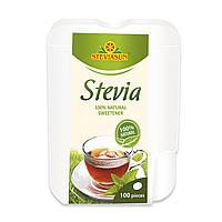 Таблетка из листа стевии 100 табл.ТМ Steviasun(натуральный сахарозаменитель) 100% подсластитель