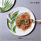 Керамическая тарелка рисунки растений 26 см, фото 2