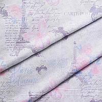 Наперник на одеяло тик 9842 бежевый 150х210(р) с кантом 48% стеганное