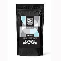 """Сахарная пудра ТМ """"Yero"""" 1 кг. (мелкого помола)"""