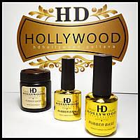 База Каучуковая 16мл Rubber Base 2 HD Hollywood