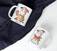 Парные чашки новогодние 2021 Греет любовь