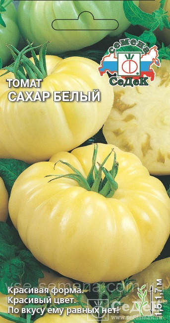 Томат Сахар Белый 0,1 г (Седек)