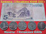 Радянська Монета 20 копійок 1924 року Срібло 500 проби, фото 10