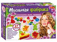 """Изготовление мыла детский игровой набор """"Мыльная фабрика"""" 27 изделий, много форм и декора, 15100428"""