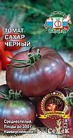 Томат Сахар Черный 0,1 г (Седек)