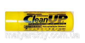CU-202 Cерветка для витирання замша в тубі   30*30см  CleanUp