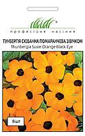 Тунбергия Сюзанна оранжевая 8 шт. Pan American 916235