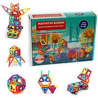Магнитный конструктор для детей 88 деталей